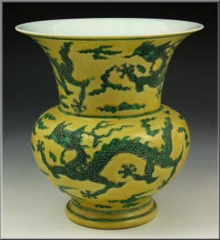 19thc Antique Chinese Porcelain Vase W/ Jiajing Marks photo