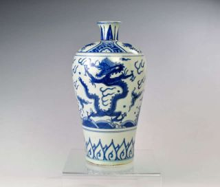 Chinese Blue And White Vase Antique Porcelain 16th C Ming photo