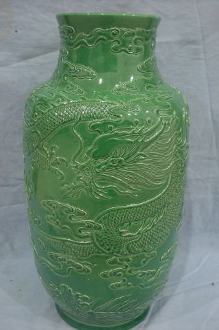 Huge Chinese Green Glaze Carved Dragons Porcelain Vase Mark photo