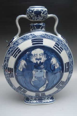 Blue & White 3 Persons Porcelain Flat Vase photo