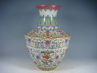 Chinese Gilded Famille Rose Porcelain Vase photo
