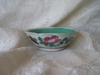 Famille Rose Qing Dynasty Scalloped Dish Antique Chinese 2 - G photo