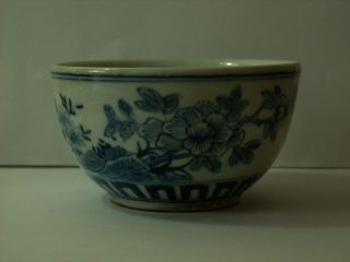 Chinese Antique Blue And White Porcelain Bowl photo