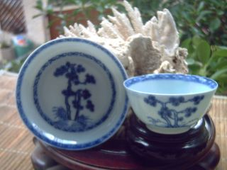 1 Dish 1 Bowl Nanking Cargo Shipwreck 1752 Blue Pine Very Good Condition photo