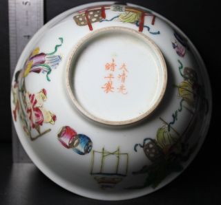 China ' S Old Rare Bowls photo