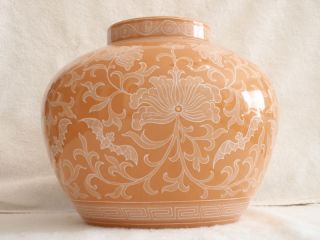 Vintage China Artistic Ceramics Co.  Porcelain Orange & White Art Pottery Vase photo