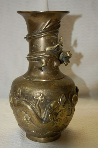 Antique Brass Dragon Vase - Signed On Bottom - Circa Unknown photo