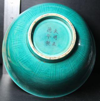 China ' S Old Rare Bowls photo