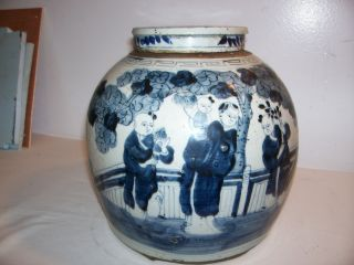 Asian Antique Porcelain Pottery Ginger Jar Chinese Family Gathering 9 3/4