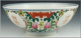 Fine 18th Century Antique Chinese Famille Rose Porcelain Bowl photo