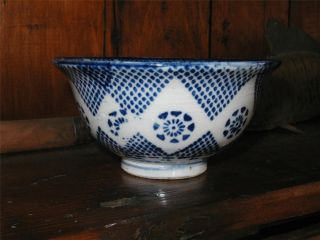 Vintage Japanese Chinese Blue White Transferware Bowl Cup Dish photo