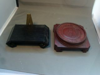 Two Chinese Carved Hardwood Display Stand Plateau For Porcelain Kangxi Vase Lamp photo