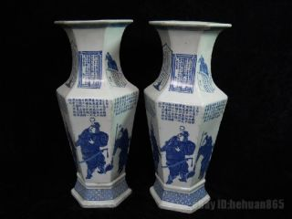 Fine Chinese Blue And White Porcelain Vase Pair photo