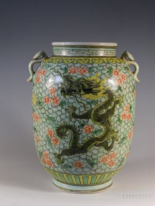 Outstanding Chinese Su San Cai Porcelain Dragon Pot photo