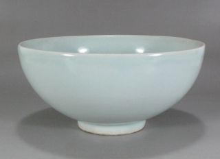 Unusual Chinese Celadon Porcelain Bowl photo