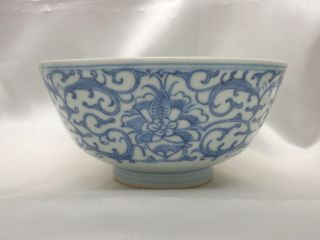 Chinese Porcelain Bowl - Blue & White - Tea Ceremony - Qing Dynasty - W/stamped Box 569 photo