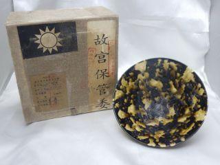 Chinese Pottery Bowl - Tenmoku - Tea Ceremony - Jizhou Kiln - W/box 627 photo