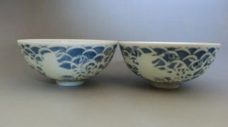 Chinese Rare Blue And White Porcelain Chenghua Bowl photo