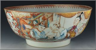 18th Century Chinese Famille Rose Porcelain Bowl W/ Characters photo