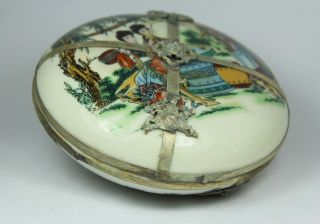 Chinese Old Porcelain Handwork Painting Belle Jewel Box photo