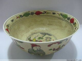 Rare China Rose Porcelain Bowl photo