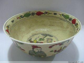 Rare China Rose Porcelain Bowl photo