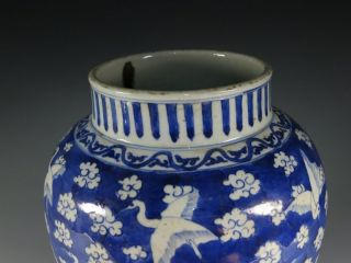 A Stunning Chinese Blue And White Porcelain Pot photo