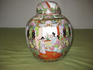 Antique Chinese Porcelain Jar Hand Painted With Cover. photo