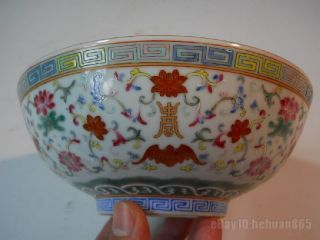 Fine Chinese Famille Rose Porcelain Bowl photo