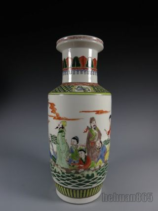 A Stunning Chinese Porcelain Baxian Vase photo