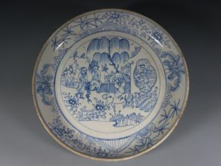 A Stunning Chinese Blue And White Porcelain Plate photo
