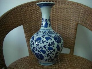 Chrysanthemum Blue And White Vase Dragon Glaze Porcelian Chinese Exquisite Old photo