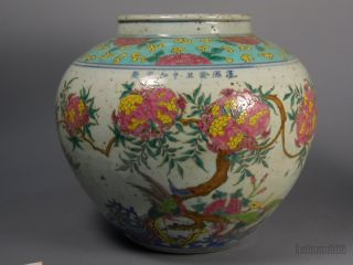 A Large Stunning Chinese Famille Rose Porcelain Jar Pot photo