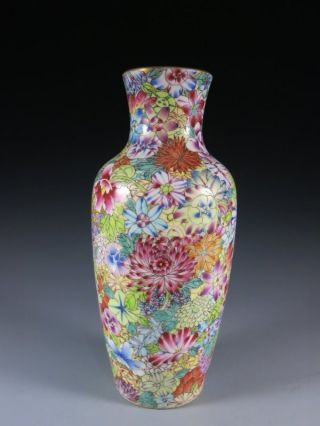 A Stunning Chinese Famille Rose Gilt Porcelain Wanhuacai Vase photo