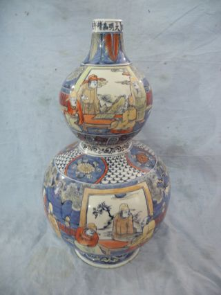 Chinese Blue & White Doucai Person Story Porcelain Gourd Vase photo