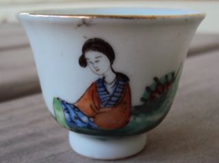 Antique Chinese Porcelain Childs Teacup Republic Period photo