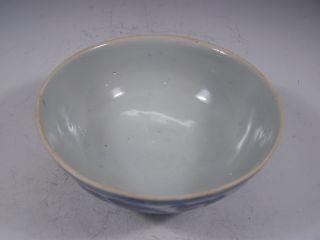 Chinese 18th Century Blue White Bowl H1941 photo
