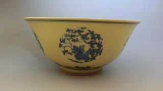 Chinese Rare Blue And White King Glaze Painted Dragon Porcelain Chenghua Bowl photo