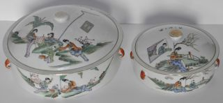 Antique Chinese Vegetable & Rice Bowl Set Of 2 Covered Hand Painted Figural Fair photo