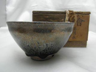 Chinese Pottery Bowl - Jianyao Tenmoku - Chenged Silver Glaze - Tea Ceremony Bowl 681 photo