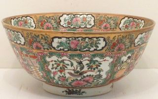 Chinese Large Medallion Bowl - Qing Dynasty Bowl - 19th C photo