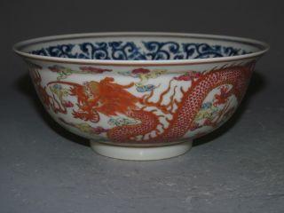 Fine Chinese Rare Famille Rose Gilt Porcelain Dragon Bowl photo