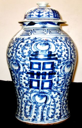 Antique Chinese Porcelain Happiness Blue And White Vase With Lid photo