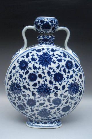 Blue & White Porcelain Flat Vase Mark photo