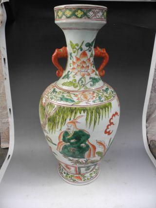 Big Famille Rose Persons Porcelain Two Ear Vase photo