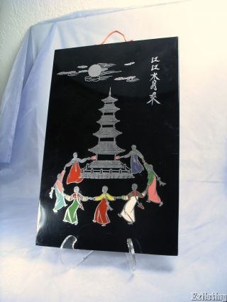 Vtg Chinese Black Lacquer Silver Foil Inlaid Enamel Wall Hanging Plaque Panel photo