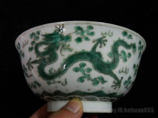 Fine Chinese Famille Rose Porcelain Gilt Dragon Bowls photo