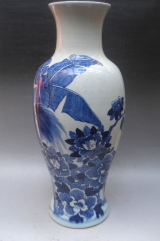 Blue & White Flower Bird Porcelain Vase photo