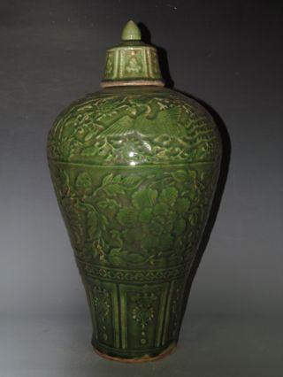 Fine Chinese Dragon Spring ' S Porcelain Flowers & Birds Vase photo