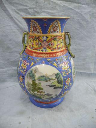 Famille Rose Landscape Gilt Porcelain Vase photo